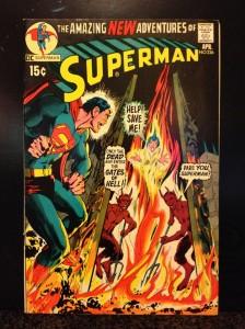 Superman #236